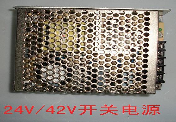 42V开关电源