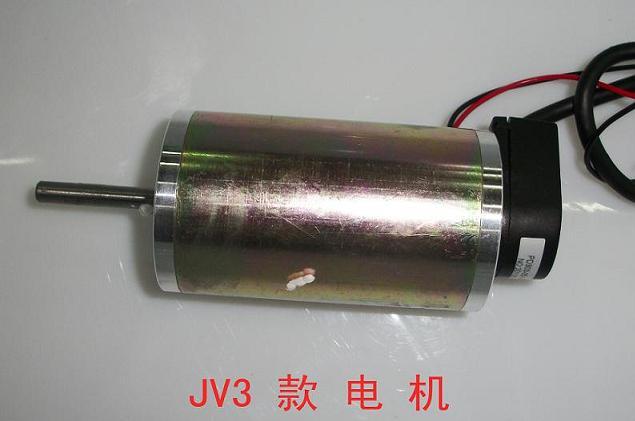 JV3款电机