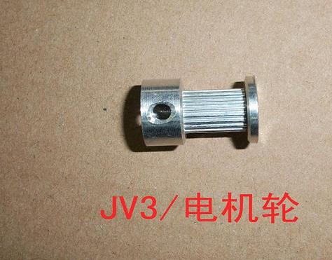 JV3电机轮