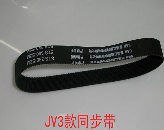 JV3款同步带