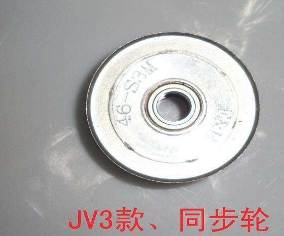 JV3款同步轮