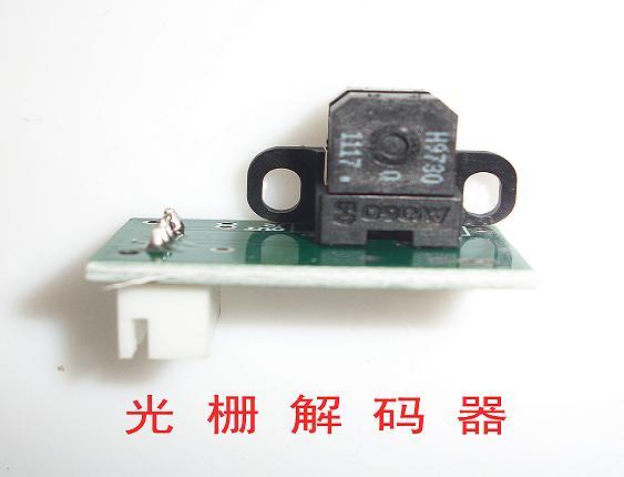 光栅解码器